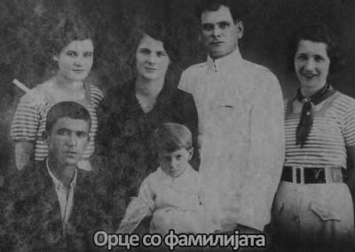 Орце со фамилијата