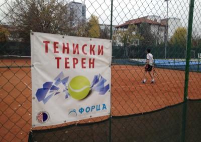 Тениски терен